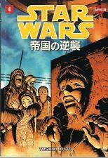 STAR WARS: THE EMPIRE STRIKES BACK #4 MANGA DARK HORSE COMICS
