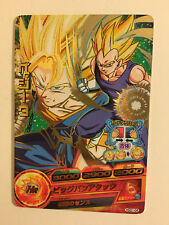 Dragon Ball Heroes Rare HGD1-04