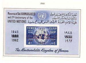 s11605) YEMEN MNH** 1962, Y&T 19 overprints on 15th of UNO S/S
