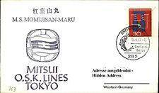 Seepost Shipletter Ship JAPAN Schiff Seepost MOMIJISAN MARU ab 1967 BREMERHAVEN