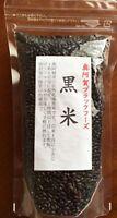 OKUAGA BLACK FOODS Japanese  Black Rice Whole Grain 200g(7oz) from JAPAN F/S