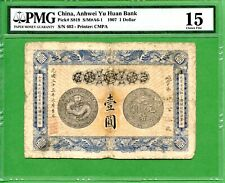 CHINA    P S819  ANHWEI YU HUAN BANK  1907  PMG 15