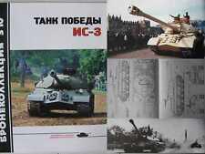Russian Soviet WW2 Heavy Tank IS 3 The Victory Tank  BK