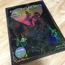 Square Enix KINGDOM HEARTS PERFECT BOOK Pouch Official book Takarajimasya