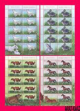 MOLDOVA 2019 Nature Fauna Farm Domestic Animals Goat Rabbit Cow Horse 4 m-s MNH