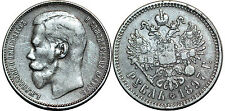 RUSSIE ROUBLE  1897 Y# 59.3  XF