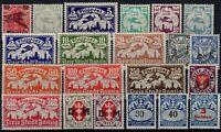 P130265/ DANZIG STAMPS / LOT 1920 – 1927 MINT MH HIGH CV