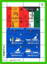 Kuwait 1992 Barcellona Expo S/S Sc#1184a Nuovo senza Linguella