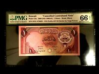 Kuwait 1 Dinar 1968 Banknote World Paper Money UNC Currency - PMG Certified