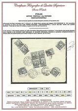 Levante Italiano 1922 Costantinopoli Busta dieci valori 1,20 p. su 15 c. COL001