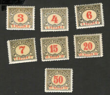 BOSNIA - AUSTRIA - 7 MLH/MH STAMPS - POSTAGE DUE STAMPS - 1904. (5)