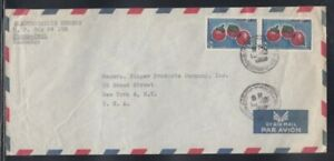 CAMBODIA Commercial Cover Phnom Penh to New York City 10-12-1962 Cancel