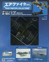 Air Fighters Collection #28 A-10C Thunderbolt Ⅱ US 1:100 Diecast Model w/Track