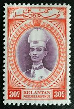 Malaya 1937 Kelantan Sultan Ismail 30c MLH SG#49 M2587