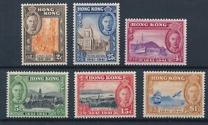 [54903] Hong-Kong 1941 good set MNH Very Fine stamps $90