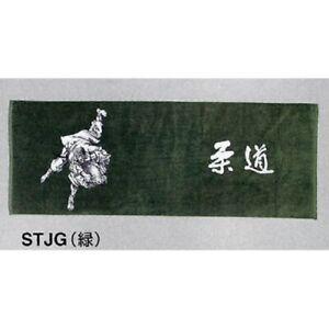 KUSAKURA Sports bath towel (green) 40×114cm [STJG] Free shipping from JAPAN NEW