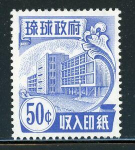 RYUKYU ISLANDS MLH Revenue Selections: Scott #R23 50c Blue (1959) CV$40+