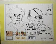 """ISRAEL SPECIAL FOLDER 1988 STAMPS EXHIBITION, LUAP  """"MOSHE DAYAN """""""