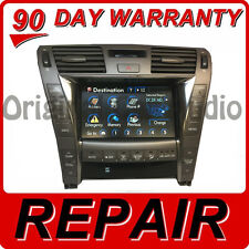 REPAIR Lexus LS460 LS600H Multi-Display Navigation GPS Touch Display 2007-2012