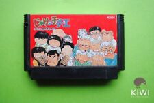 Action & Adventure Konami NTSC-J (Japan) Video Games