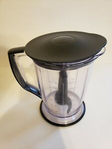 Ninja replacement pitcher blender, 48 oz with blade and lid