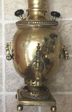 Antique Small Yellow Brass Russian Turkish Ottoman Brass Samovar Samowar