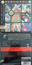 Pearl Jam Backspacer Cd Sigillato Sealed Japan w/obi