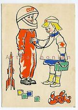Space 1963 Soviet Cosmonaut  Red cross doctor children toy rocket bear postcard