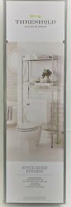 THRESHOLD Etagere OPEN BOX Over The Toilet Square Tube Brushed Nickel
