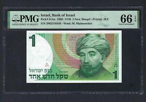 Israel One Sheqel 1986/5746 P51Aa Uncirculated Grade 66