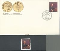 CANADA 1982 JULES LEGER Sc # 914 SINGLE MNH & FDC FREE USA SHIPPING