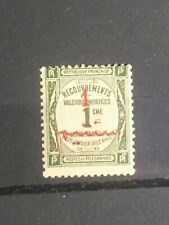 SCOTTS #J13 1908-10 FRENCH MOROCCO STAMP MH