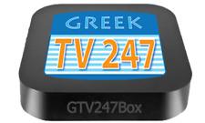GreekTV247 Box + Zaap TV Greek (1 year sub) + YouTube (Greek TV)
