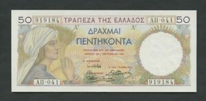 GREECE  50 drachmai  1935  Krause 104  Uncirculated  Banknotes
