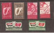 Egypt & Syria stamps: Army Day & Flags - Issue 1958-1959 MNH