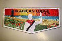 OA KLAHICAN LODGE 331 CAPE FEAR AREA COUNCIL PATCH 2014 WHITE SERVICE FLAP