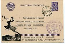 1966 URSS CCCP Exploration Mission Base Ship Polar Antarctic Cover / Card
