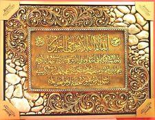 Islamic Muslim  resin frame home decorative