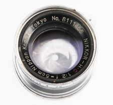Nikkor 5cm f2 Coll. Leica SM  #8111456