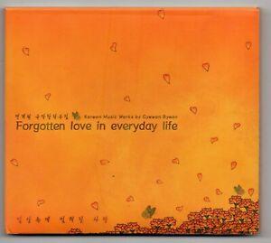 Gyewon Byeon - Forgotten Love In Everyday Life - Korean Music  (CD 2006) Digipak