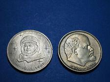 Monedas de 1 rublos conjunto de 2,1st Mujer en Espacio Tereshkova & Lenin, URSS Unión Soviética