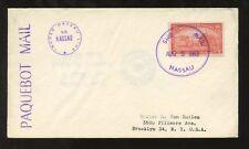 PANAMA SHIP MAIL NASSAU 1952 PAQUEBOT
