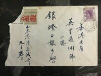 1962 Hong Kong Cover 10c Definitive Stamp Label
