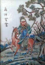 plaque chinoise avec cadre ancien avec signature