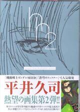 Hisashi Hirai Illustrations 2 Art Book Gundam Seed