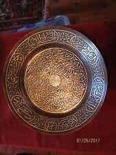 Antique Cairo-ware/Damascene Bowl, copper/bronze w/ silver, Islamic, Qajar?