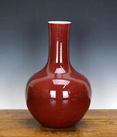 Fine Chinese Jihong Red Glazed Globular Body Porcelain Vase