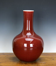 Fine Chinese Jihong Red Glazed Globular Body Porcelain Vase
