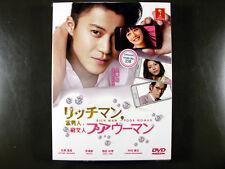 Japanese Drama Rich Man, Poor Woman DVD English Subtitle