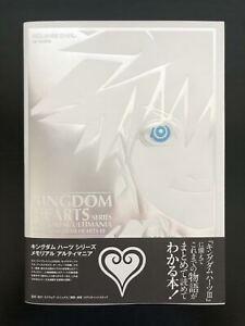 Kingdom Hearts Series Memorial Ultimania Art Book Illustration US Seller